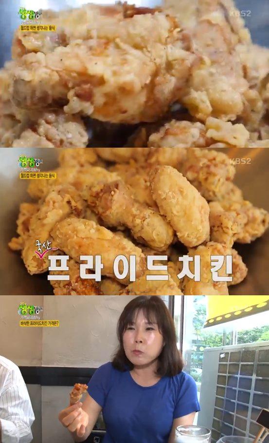 '2TV 생생정보' 프라이드치킨 무한리필+백짬뽕+묵은지등갈비찜+차돌된장찌개 맛집