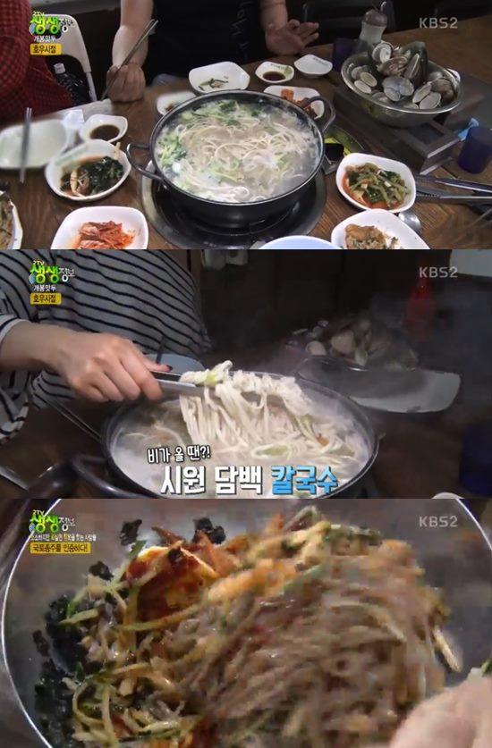 '2TV 생생정보' 부산 동래파전+해물바지락칼국수+을지로 골뱅이 골목 맛집