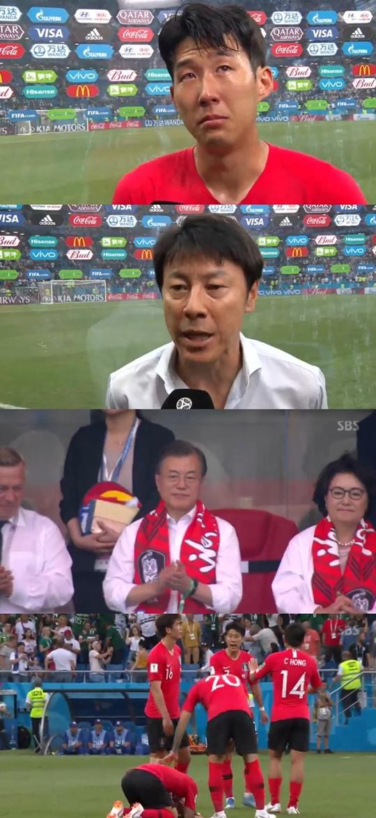 한국 16강 가능성 월드컵 경우의수 독일 스웨덴
