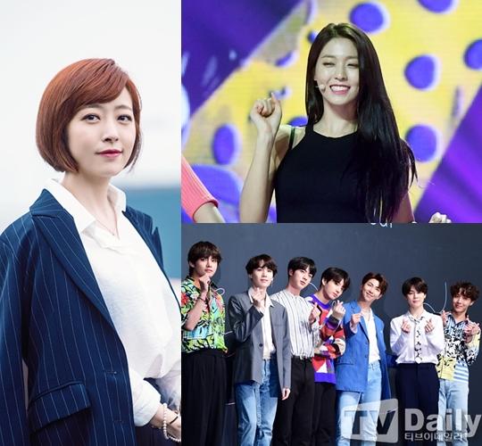 심은진, AOA 설현, 방탄소년단
