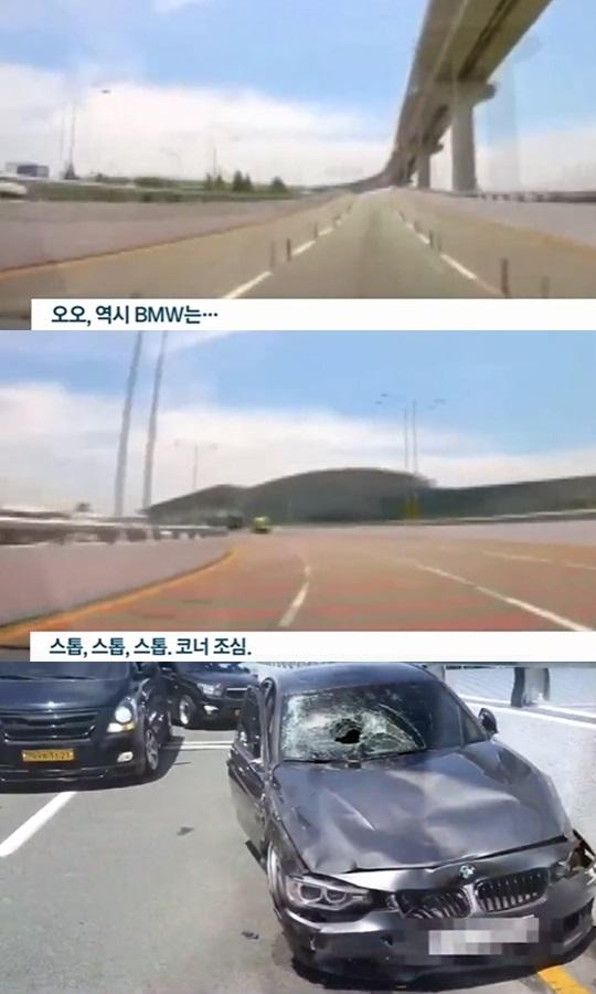 김해공항 사고 영상 블랙박스