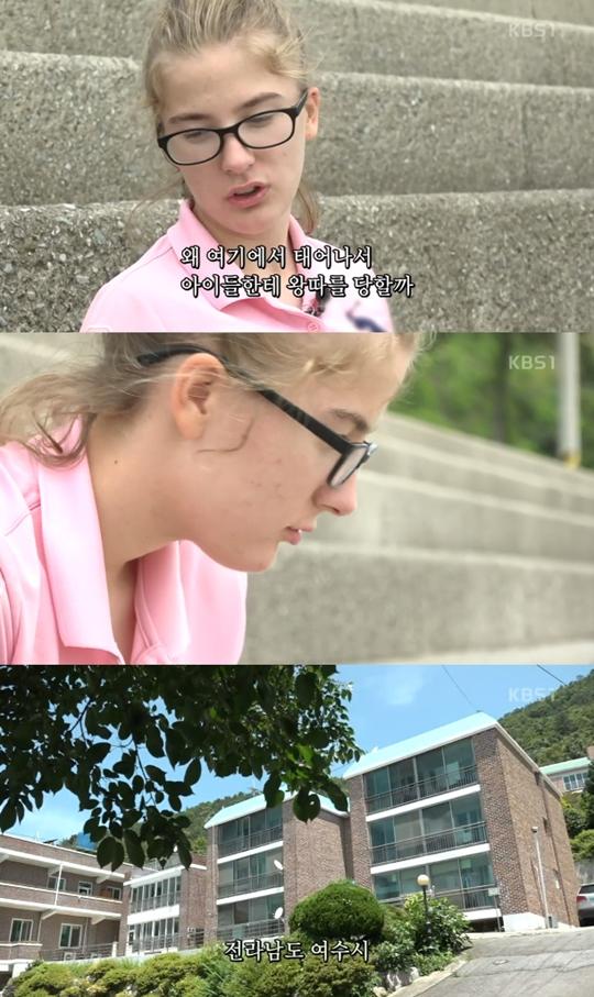 인간극장 김 씨네 둘째 딸 한나