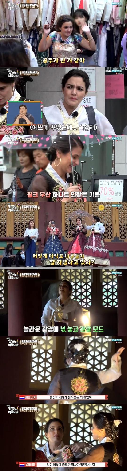 어서와 한국은 처음이지 시즌2 아비가일