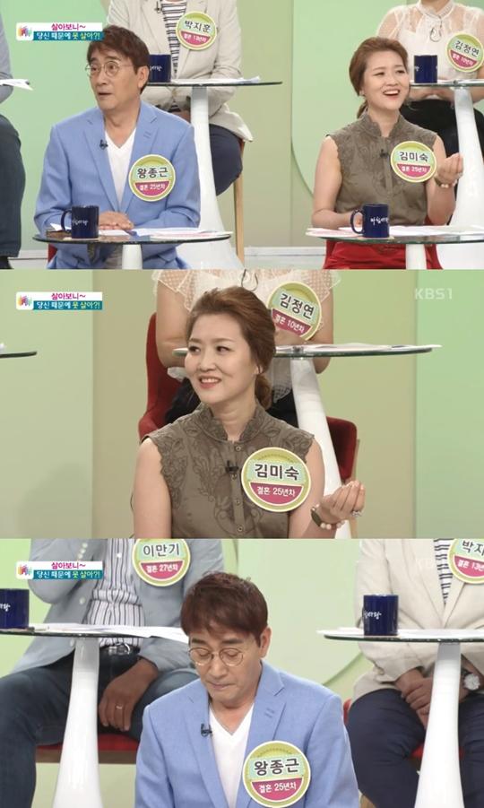 아침마당 왕종근 김미숙 이시은 김정연 박지훈 김성환 이만기 크리스티나 남능미