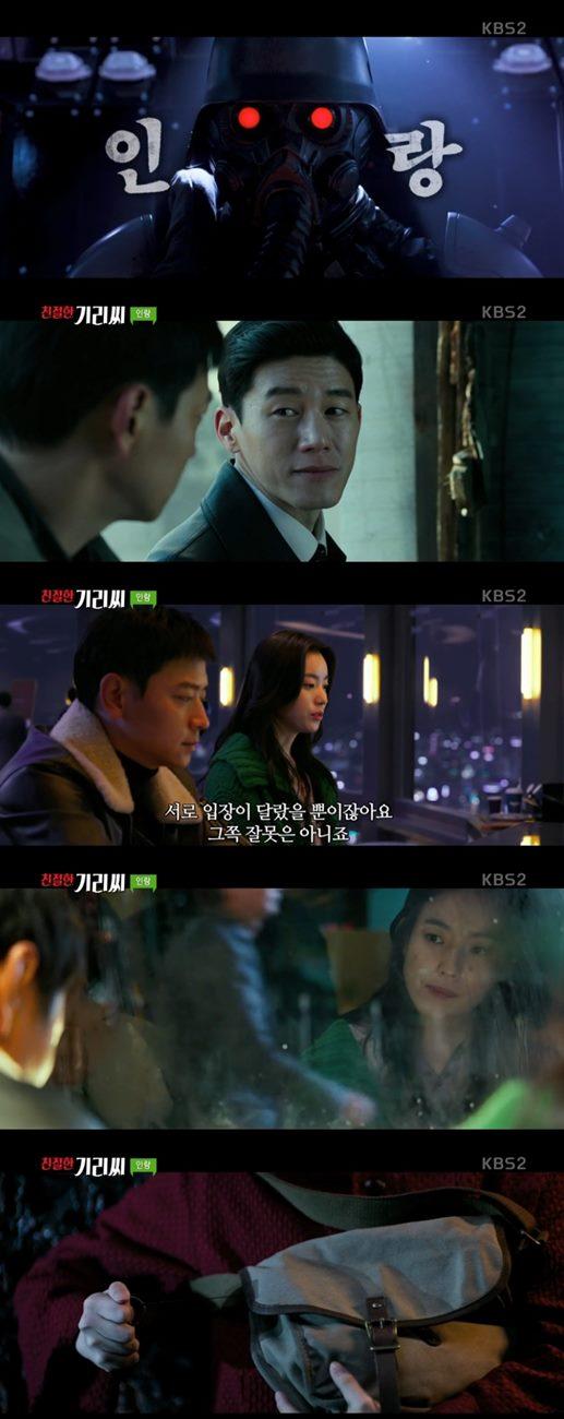 인랑 정우성 강동원 한효주 김무열 최민호 샤이니 영화가좋다