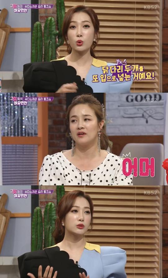 그녀들의 여유만만 김보민 김민정 이슬기 이선영 조수빈 이재성 아나운서 조충현
