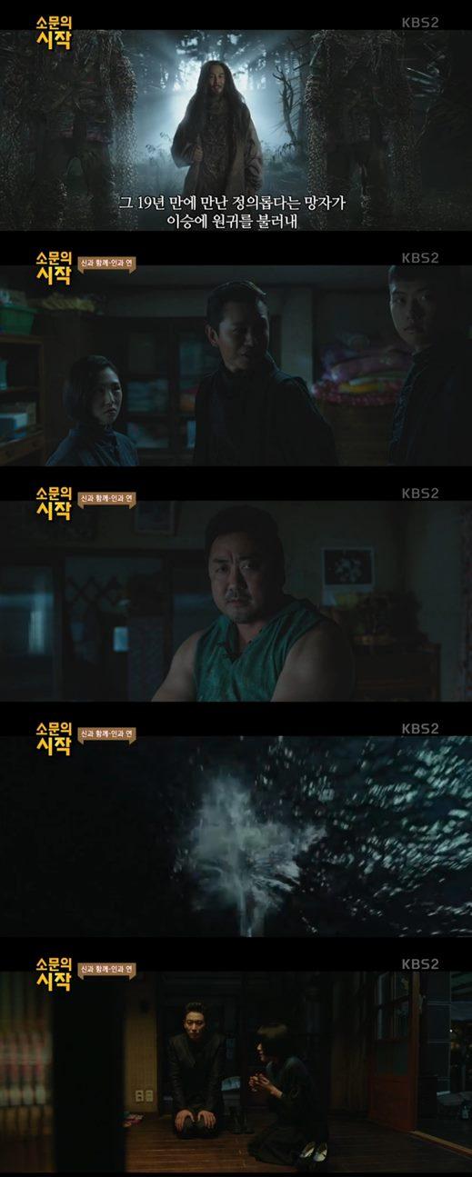 신과 함께-인과 연 하정우 주지훈 마동석 김향기 김동욱 이정재 접속무비월드