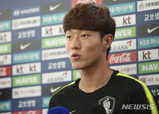 한국 바레인전 2018 아시안게임 축구 중계
