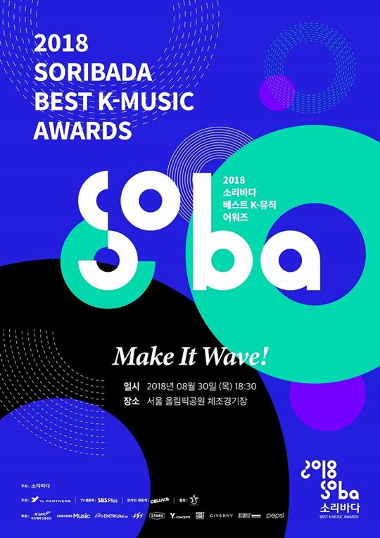 2018 SOBA