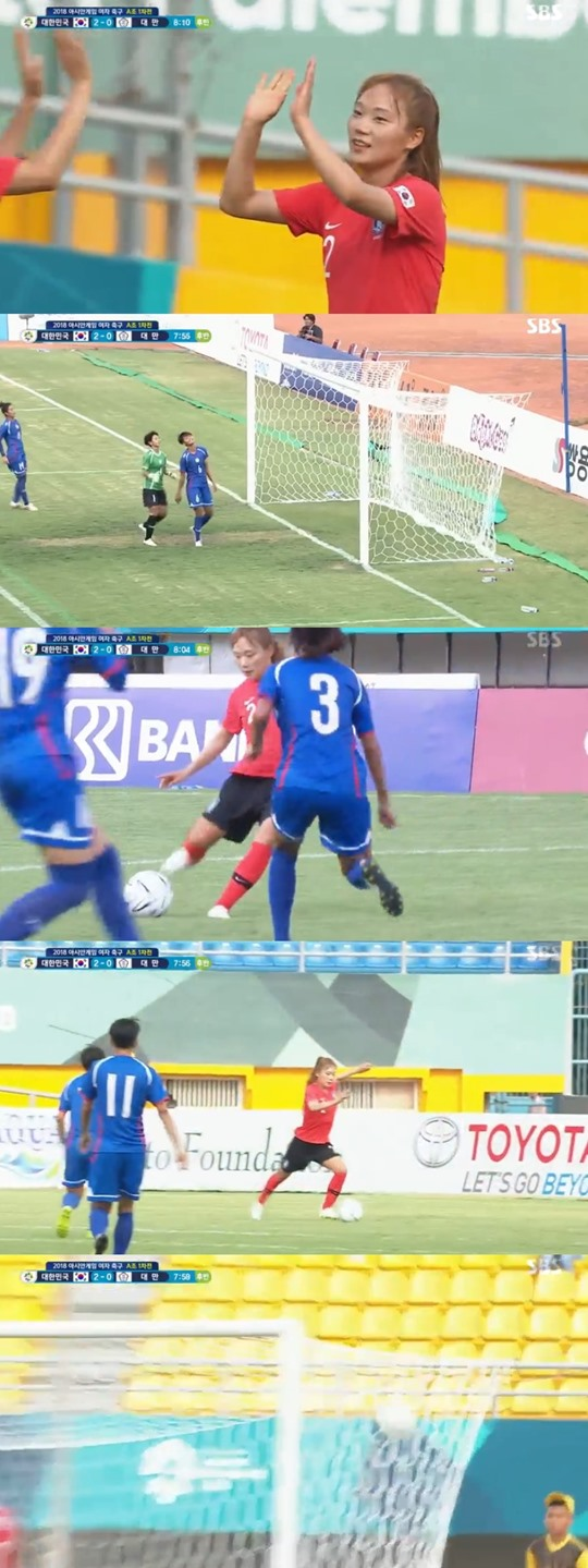 한국 대만 장슬기 골 2018 아시안게임 여자축구