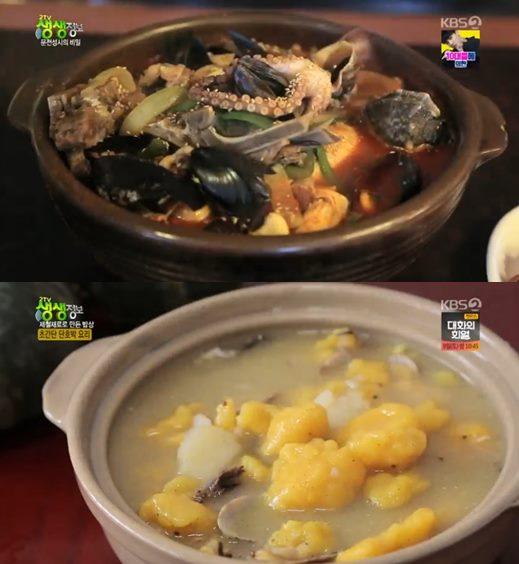 '2TV 생생정보' 육해공항아리짬뽕vs중국식샤부샤부 훠궈vs가마솥단호박갈비찜 맛집