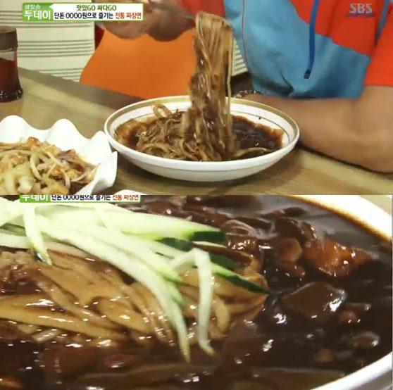 '생방송투데이' 수타 손짜장·짬뽕vs돼지갈비vs회 시키면 아귀찜 공짜 맛집