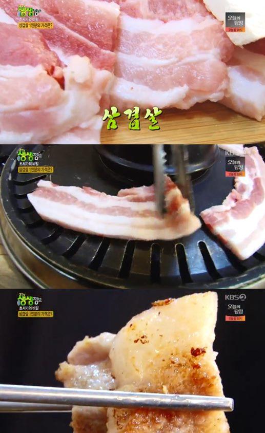 '2TV 생생정보' 국내산 생삼겹살vs한우국밥vs철판해물짜장면vs매운등갈비 맛집