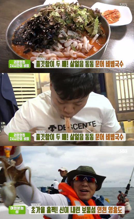 '생방송투데이' 속초 문어비빔국수vs안동식 찜닭vs홍게해물찜닭 맛집