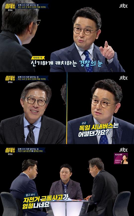 썰전 이철희 박형준