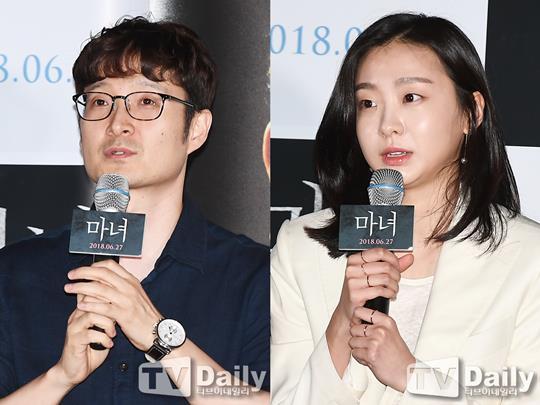 마녀 박훈정 김다미