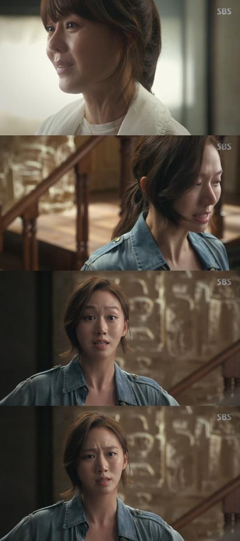 미스 마: 복수의 여신