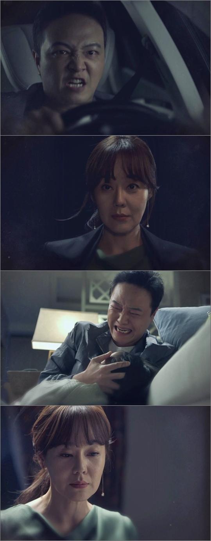 미스 마, 김윤진 정웅인