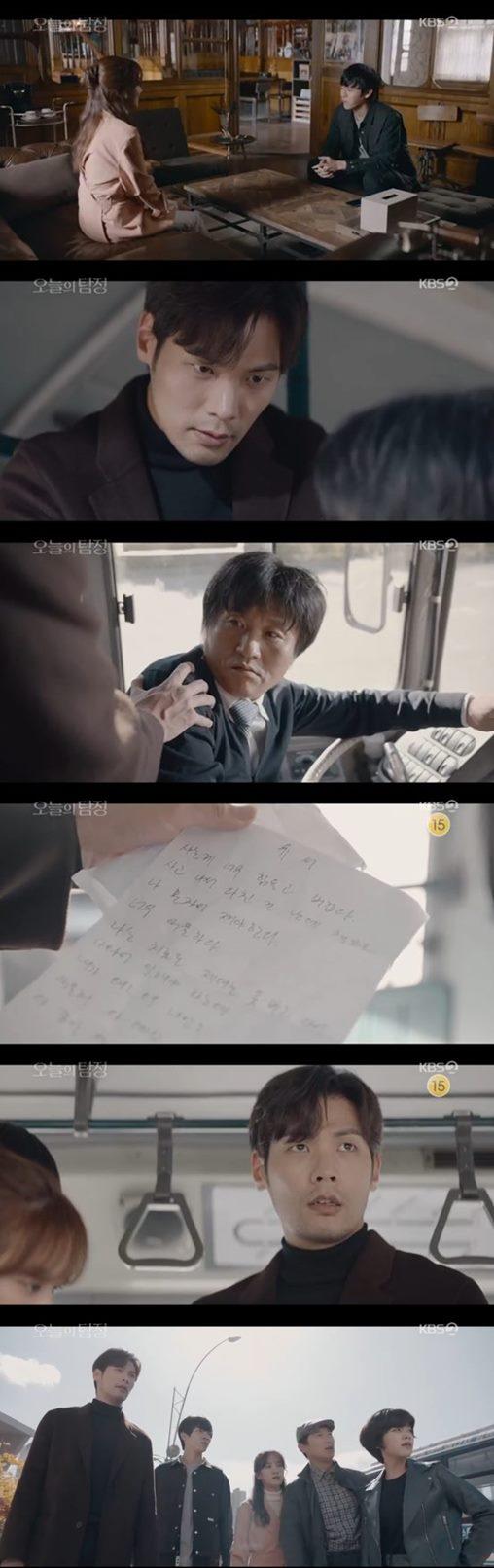 오늘의 탐정 박은빈 최다니엘 김원해 이지아 이재균 이주영 신재하