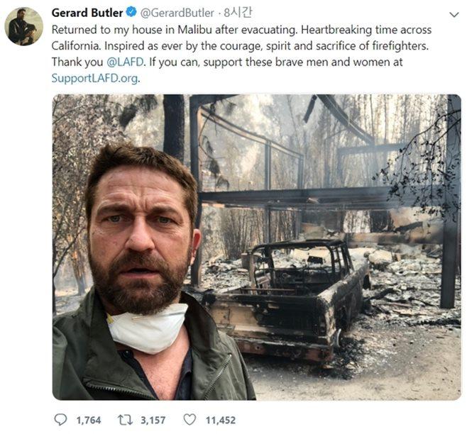 美캘리포니아 산불 제라드 버틀러