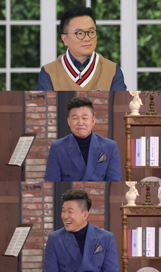 영재발굴단 홍록기