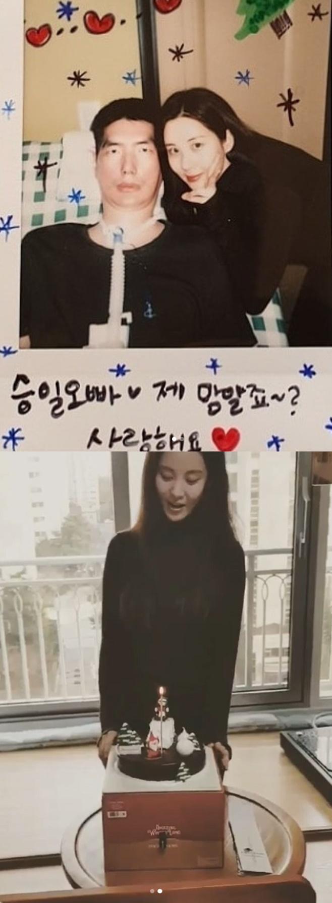 소녀시대 서현