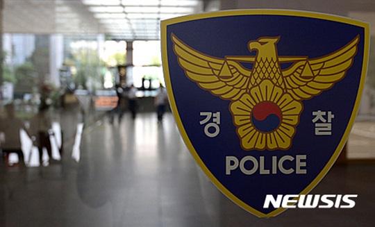 인도 한국여성 실종