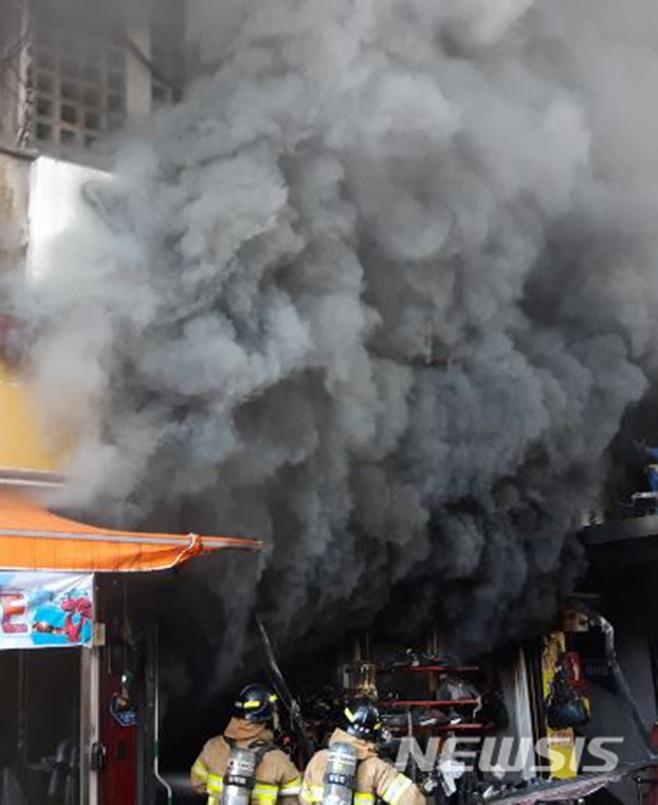 원주 중앙시장 화재