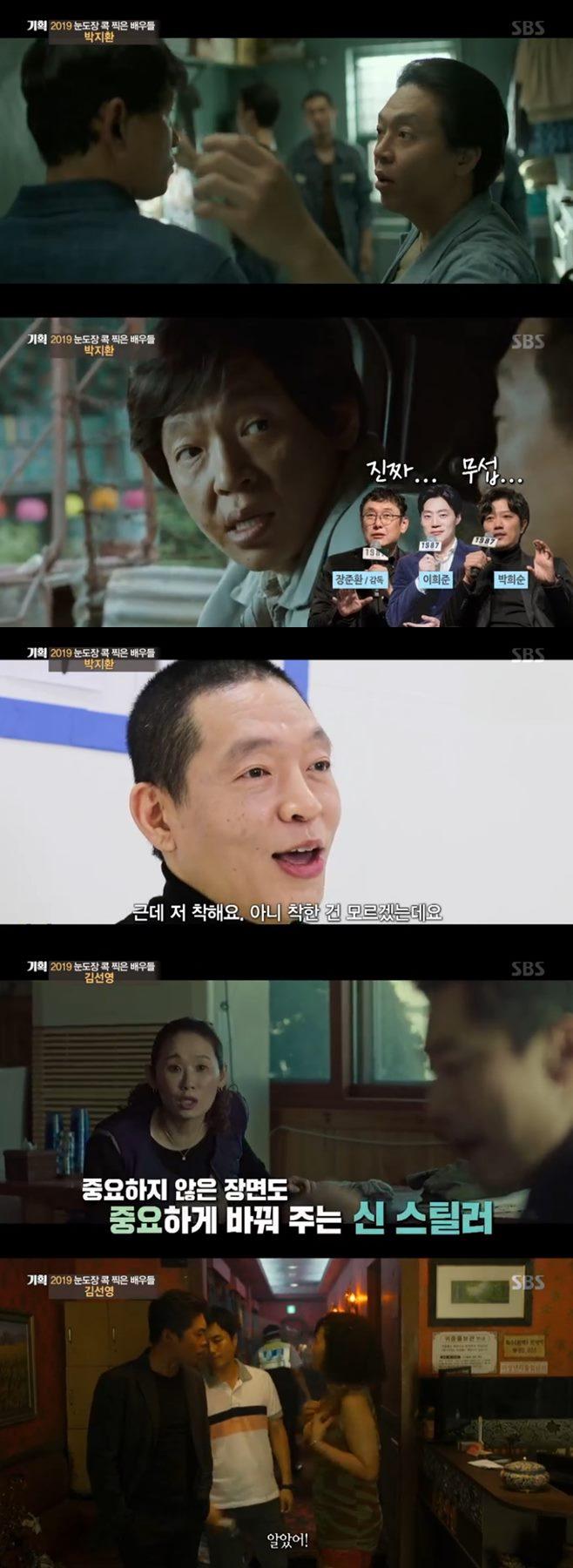 박지환 김선영 그대 이름은 장미 인 디 아일 베일리 어게인 액슬 거짓말을 사랑하는 여자