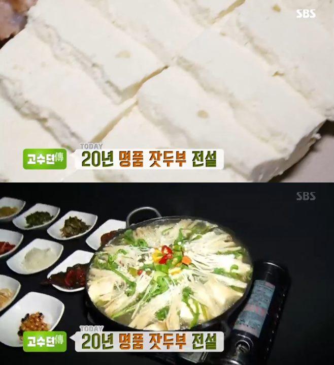 '생방송투데이' 잣두부전골 고수뎐vs이북식 만두vs광동식 샤부샤부vs키치아토레 맛집