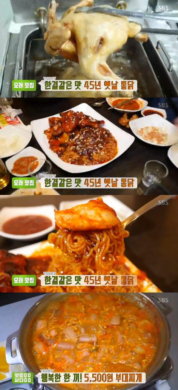 '생방송투데이' 부대찌개vs옛날통닭vs논산딸기찐빵 맛집