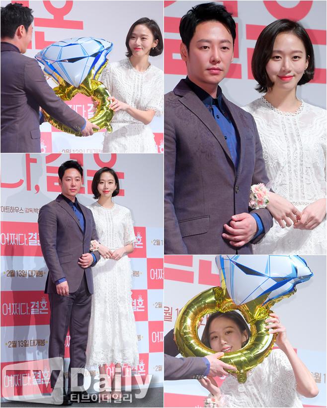 김동욱, 고성희