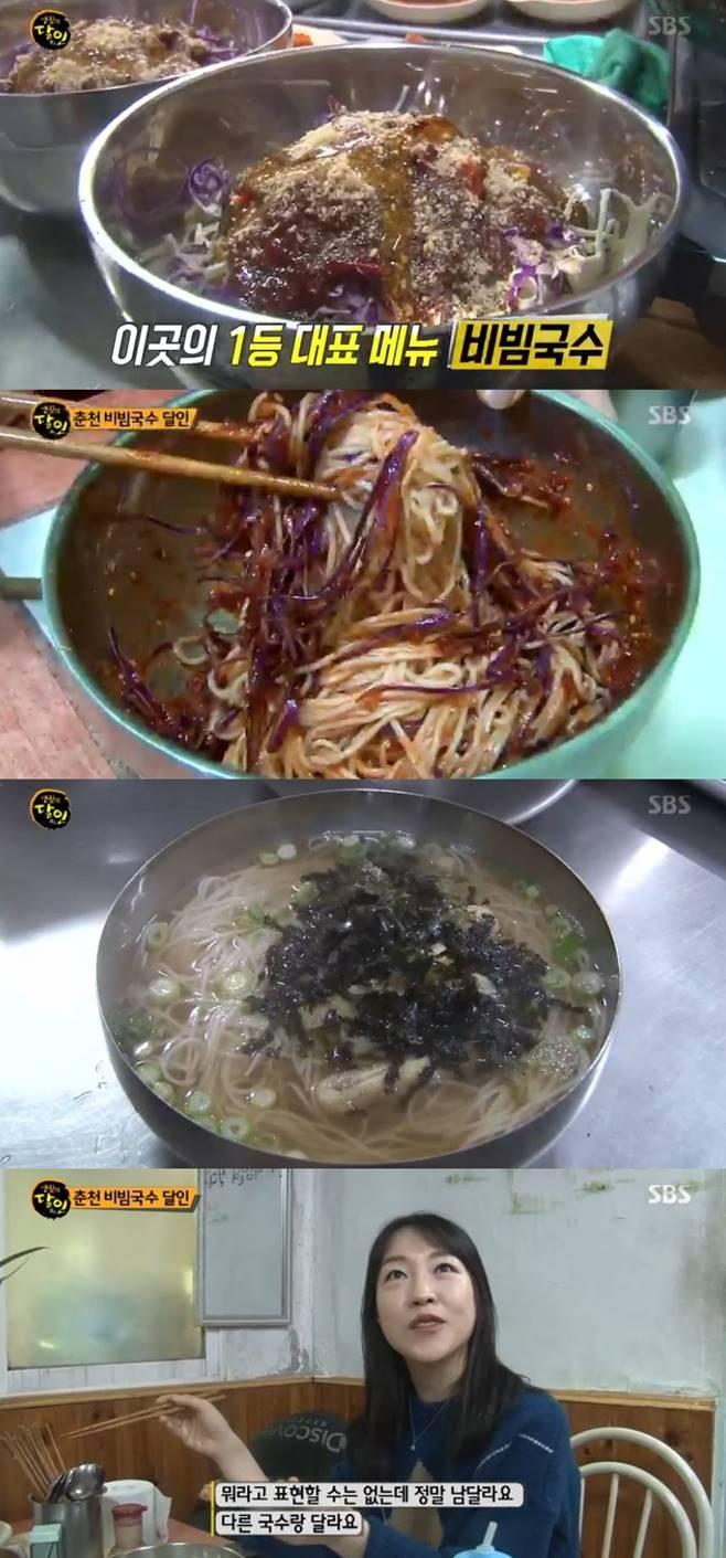 생활의달인 춘천 비빔국수 달인
