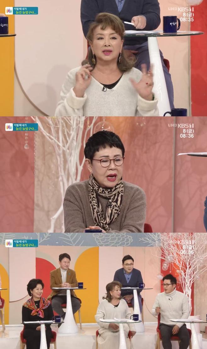 아침마당 김재원 이정민 조영구 강성범 장미화 선우용녀 이만기 김홍신 남능미