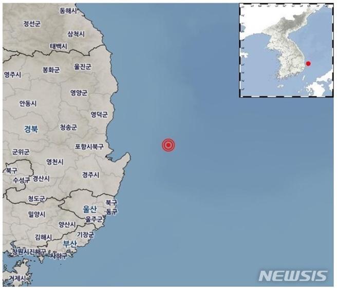 포항 지진