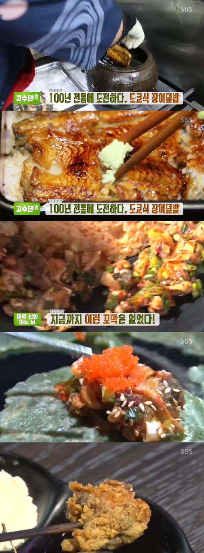 '생방송투데이' 도쿄식 장어덮밥vs통닭파스타vs간장·반꼬막·튀김 맛집