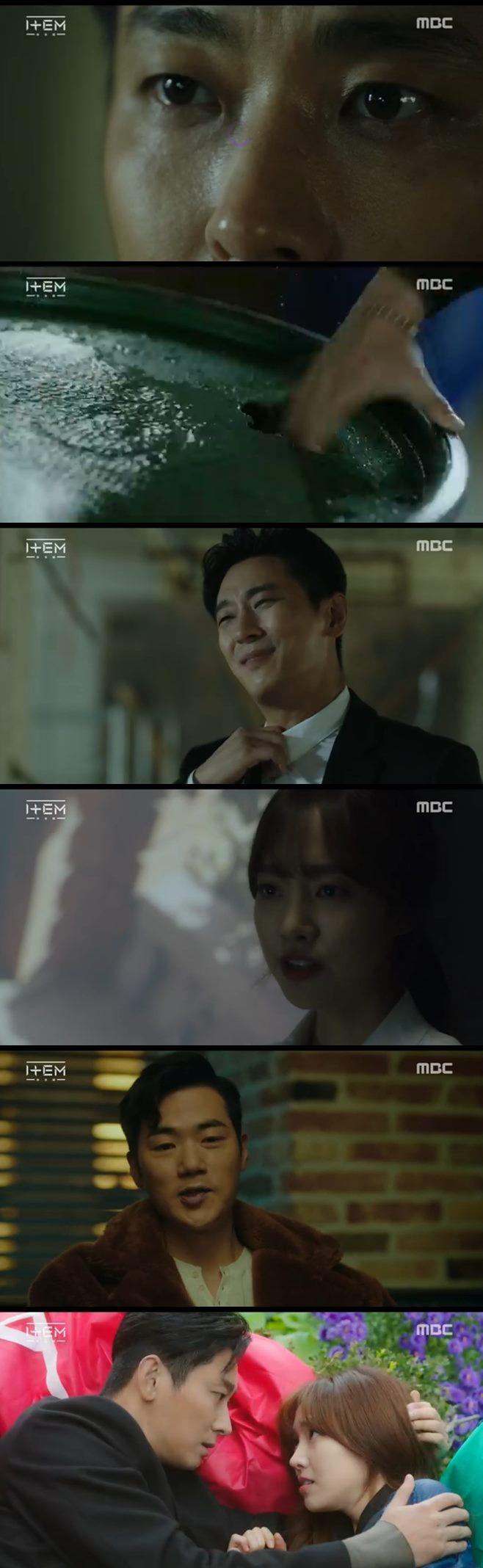 아이템 김유리 주지훈 진세연 김강우 박원상 이대연 신린아 첫방송