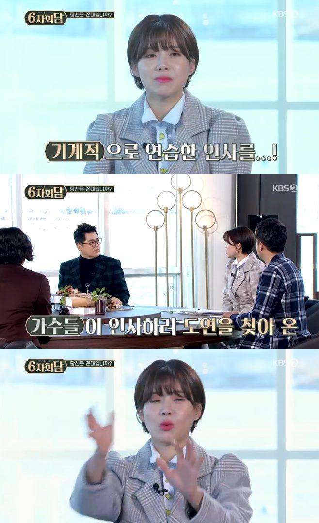 6자회담 이경규 김용만 박명수 장동민 김희철 장도연