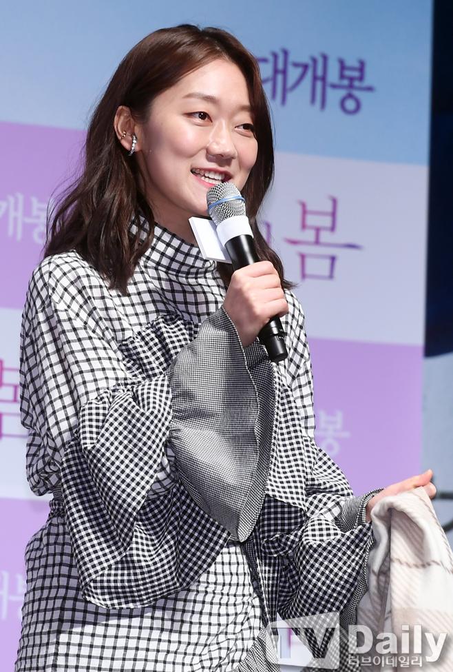 다시, 봄 박경혜