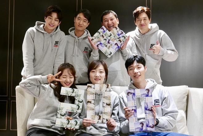 영화 돈 200만 관객 돌파