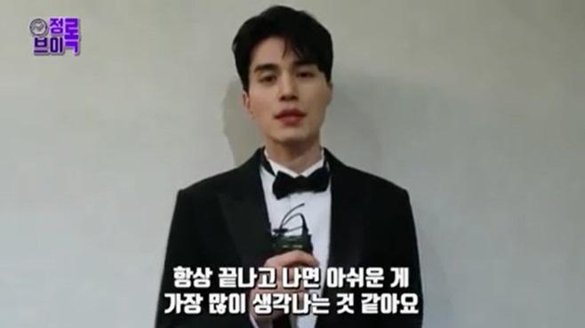 이동욱 인스타그램