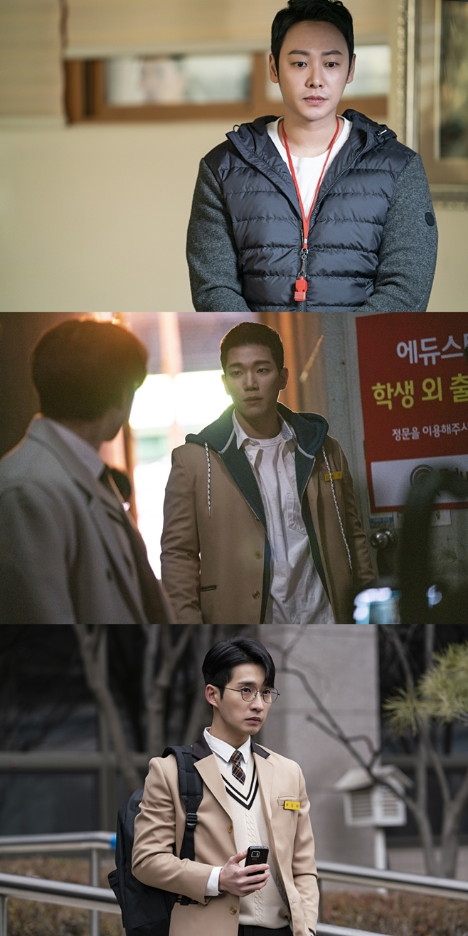 MBC 특별근로감독관 조장풍, 김동욱 김경남 류덕환