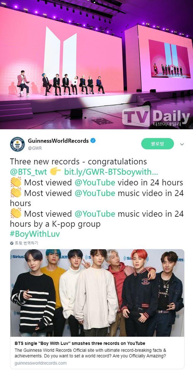 방탄소년단 BTS 정국 뷔 슈가 제이홉 RM 진 지민 스타디움 투어 맵 오브 더 소울 : 페르소나 SNL 작은 것들을 위한 시 컴백 뮤직비디오 기네스