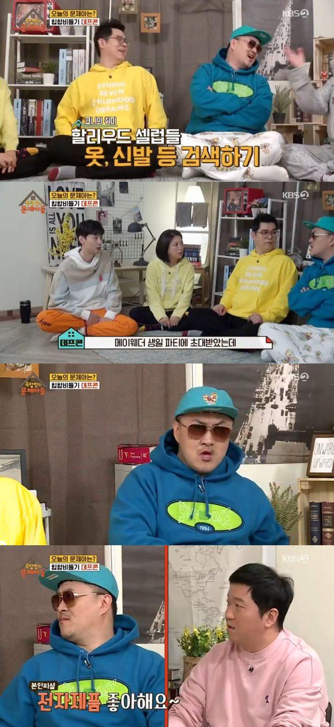 옥탑방의 문제아들 김용만 송은이 김숙 정형돈 버즈 민경훈 홍진영