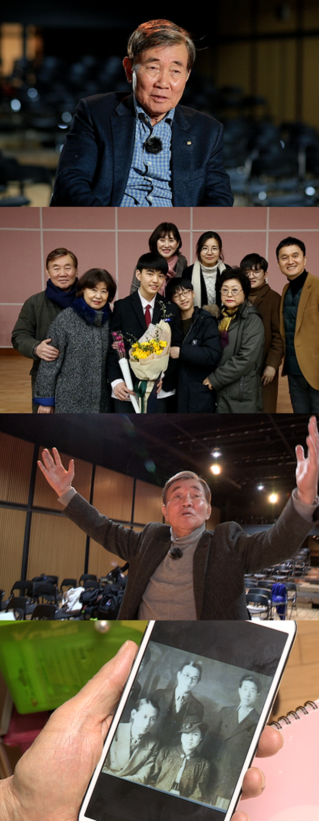 사진=MBC