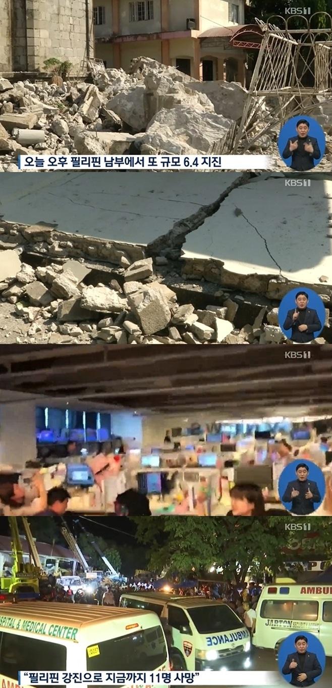 필리핀 지진