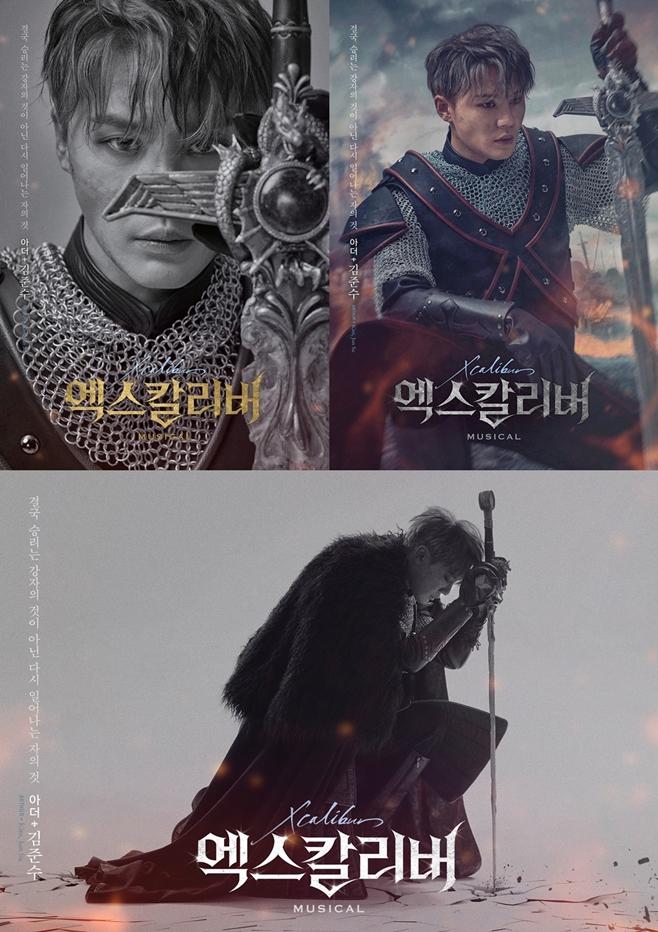 뮤지컬 엑스칼리버, JYJ 김준수