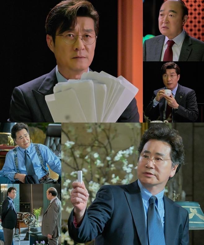 MBC 더 뱅커, 김상중 유동근