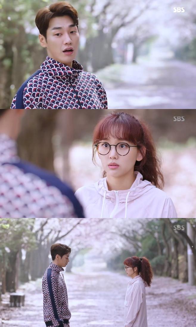 SBS 초면에 사랑합니다, 진기주 김영광
