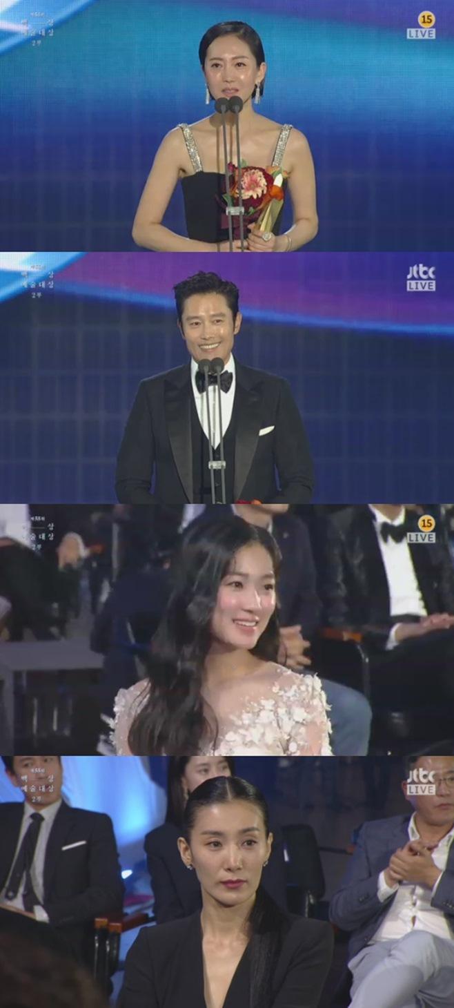 2019 백상예술대상 이병헌 염정아